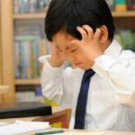 Les Privat SD Solusi Hindari Stress Belajar Bagi Anak!